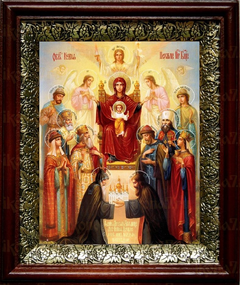 Похвала Пресвятой Богородицы (19х22), темный киот