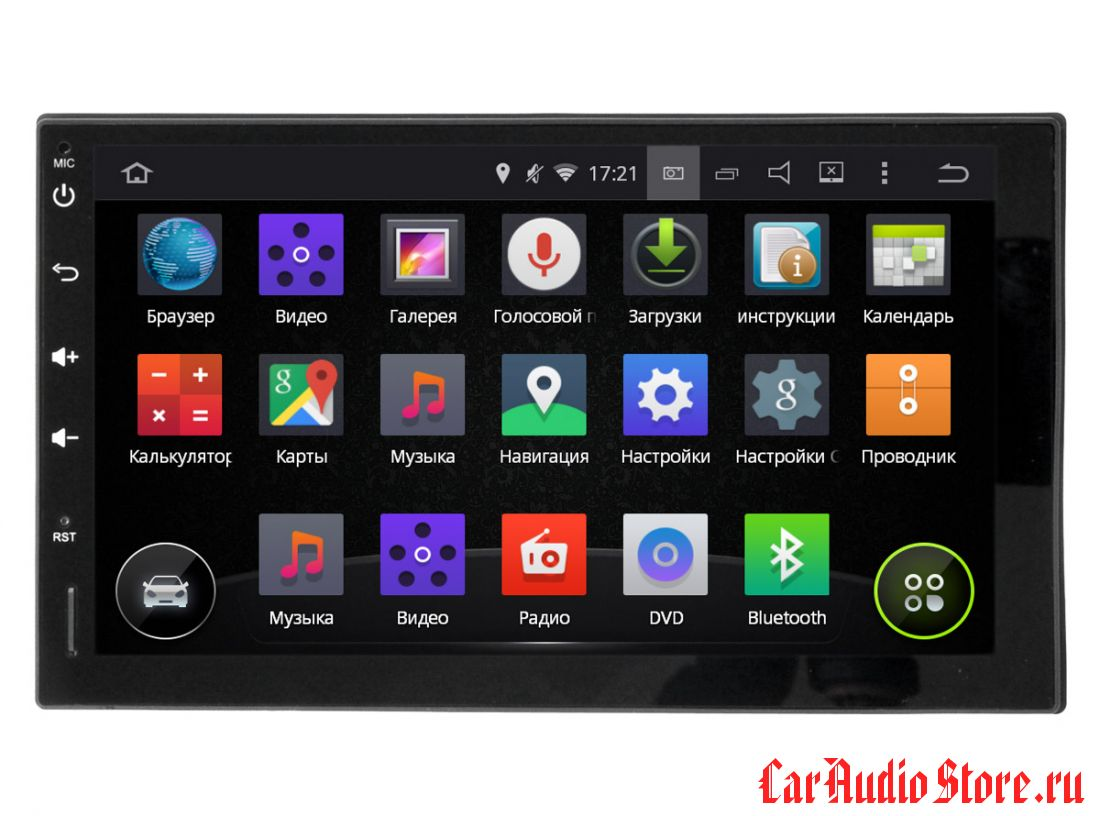 """INCAR AHR-7580 Universal 2din (Android 4.4.4) 7,0"""""""
