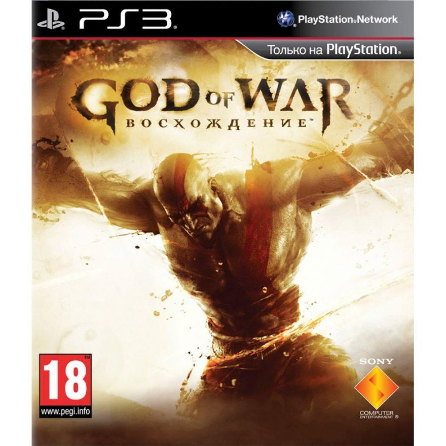 Игра God of War Восхождение (PS3)