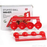 Формы для изготовления фаршированных шариков Stuffed Ball Maker