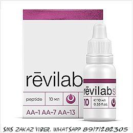 Revilab SL 10 пептиды для женской мочеполовой системы