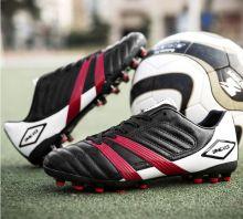 Бутсы футбольные  Kiser III Shoot TRX FG Черные