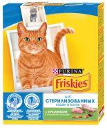 Friskies Сухой корм для стерилизованных кошек и котов Кролик/овощи (300 г)