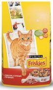 Friskies Сухой корм для кошек Мясо/курица/печень (2 кг)