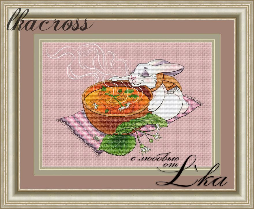 """Tea ceremony"". Digital cross stitch pattern."
