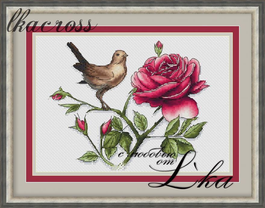 """The Nightingale and the rose"". Digital cross stitch pattern."