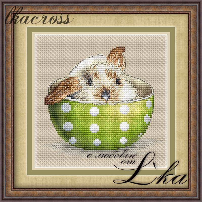 """Bunny in a сup"". Digital cross stitch pattern."