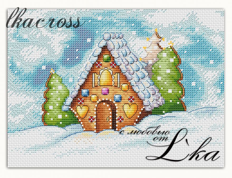 """Gingerbread house"". Digital cross stitch pattern."