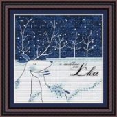 "Cross stitch pattern ""Winter evening""."