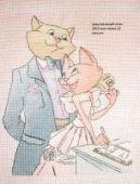 "Cross stitch pattern ""Wedding metric""."