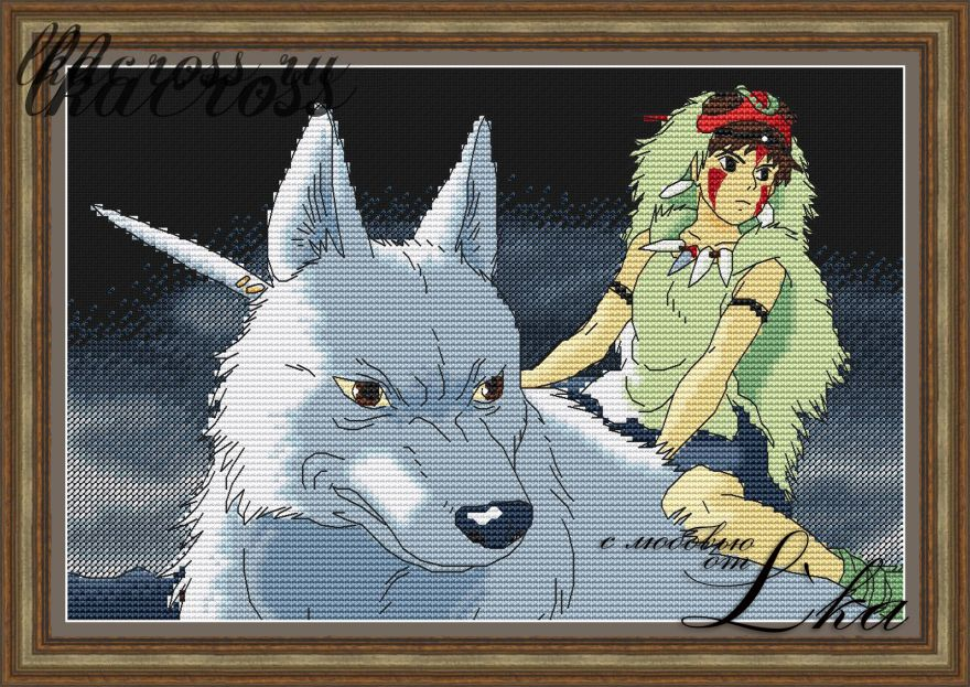 """Princess Mononoke"". Digital cross stitch pattern."