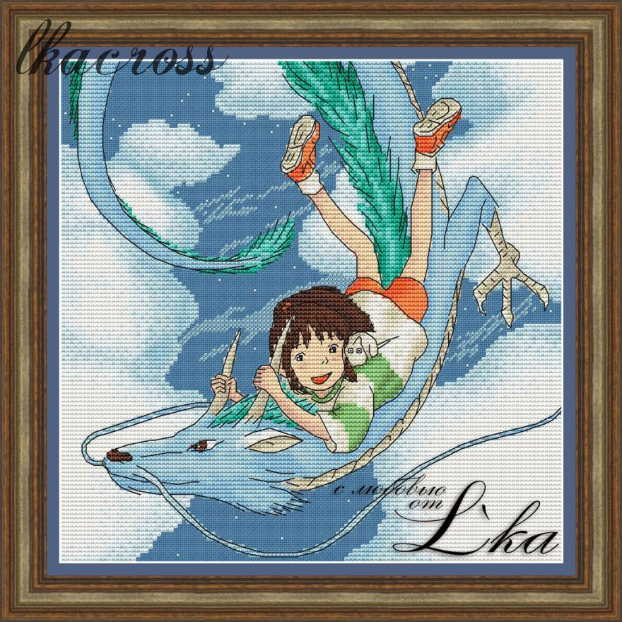 """Spirited away - 3"". Digital cross stitch pattern."