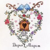 "Cross stitch pattern ""Family hearth""."