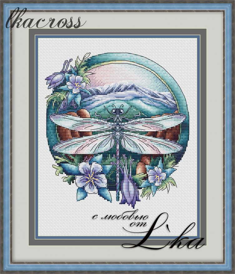 """Dragonfly"". Digital cross stitch pattern."