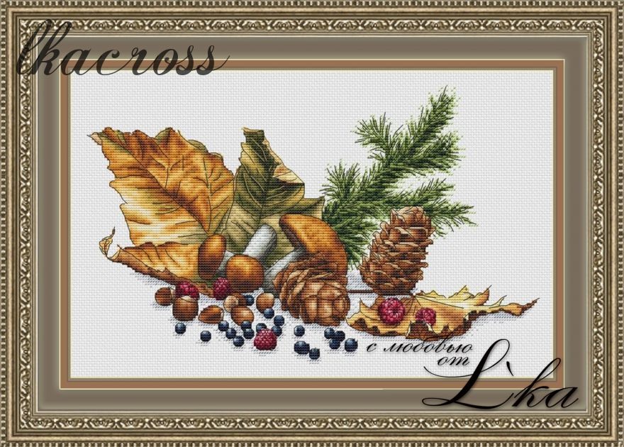 """The flavors of the forest"". Digital cross stitch pattern."