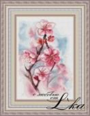 "Cross stitch pattern ""First flowers""."