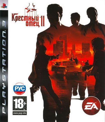 Игра Крестный Отец 2 (II) (PS3)