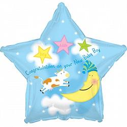 Звезда на выписку мальчика шар фольгированный с гелием