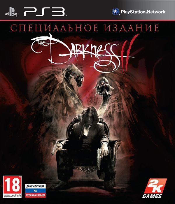 Игра Darkness 2 (II) (PS3)