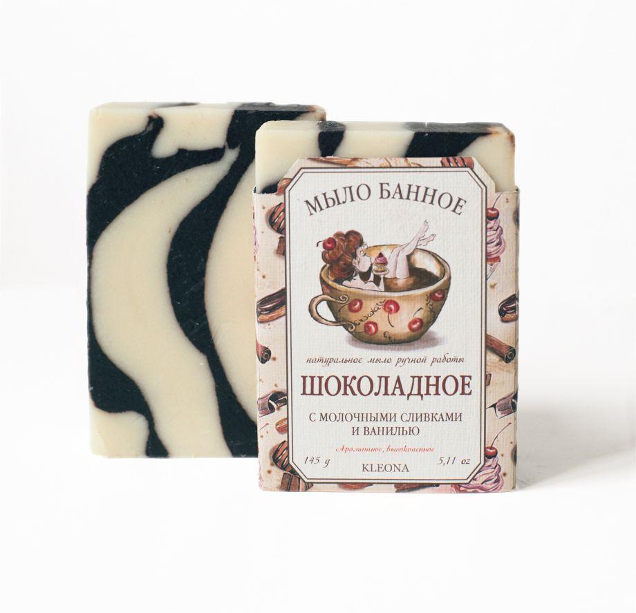 Банное  шоколадное мыло