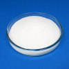 Аскорбиновая кислота, 0,5 кг