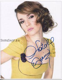 Автограф: Наталия Орейро