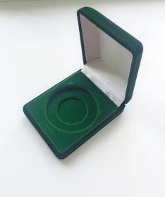 Футляр бархатный (зеленый) для одной монеты с двумя ложементами (под БИМ и серебряные унцевые монеты в футляре)