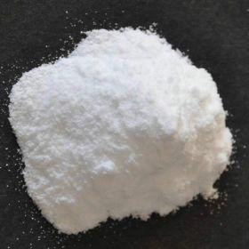 Аммоний ванадиевокислый мета, 0,1 кг