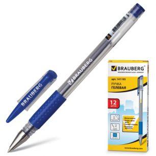 """Ручка гелевая BRAUBERG """"Number One"""" (БРАУБЕРГ """"Номер один""""), корпус прозрачный, 0,5 мм, резиновый держатель, синяя, 141193"""