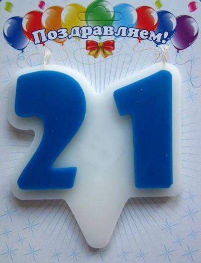 Свечка большая 21