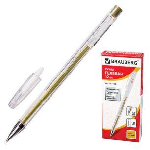"""Ручка гелевая BRAUBERG """"Jet"""" (БРАУБЕРГ """"Джет""""), корпус прозрачный, толщина письма 0,5 мм, золотистая, 142160"""