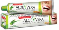Зубная паста с алоэ вера К.П. Намбудирис   K.P. Namboodiri's Aloe Vera Herbal ToothPaste