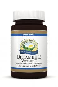 Витамин E  Vitamin E