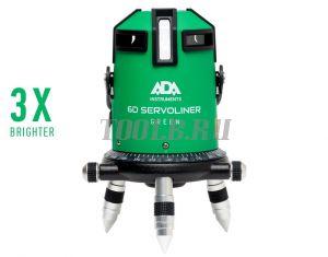 ADA 6D SERVOLINER GREEN - лазерный нивелир