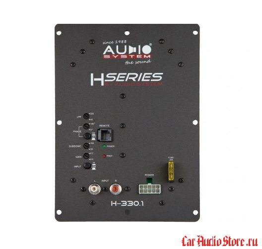 Audio System Helon Series H-330.1
