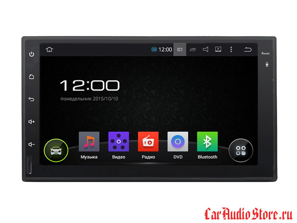 FarCar s130 Universal Android (R807)