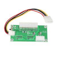 Синхронизатор блоков питания ADP2ATX-N01 VER005 molex