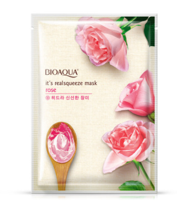 Увлажняющая,освежающая маска с экстрактом розы.(2706)
