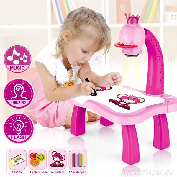 Детский проектор для рисования со столиком Projector Painting, для девочек