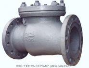 Клапан обратный фланцевый КОП 50-40