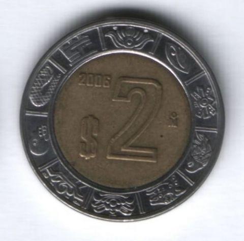 2 песо 2006 г. XF Мексика