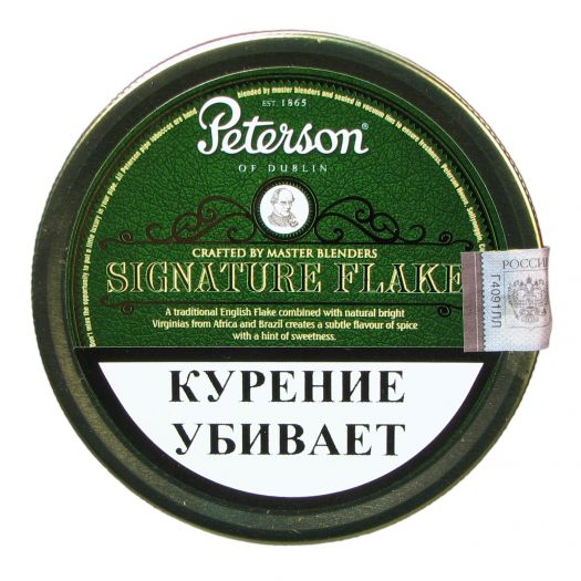 Табак для трубки Peterson Signature Flake