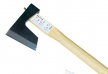 Топор японский Masakari Ono 570г/390мм/105мм в чехле Miki Tool М00013155