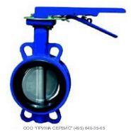 Затвор поворотный дисковый чугунный межфланцевый с уплотнением Ду80 Ру16 с рукояткой