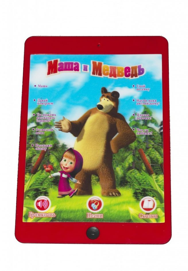 Планшет Маша и Медведь игрушка