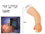 The Little Hand (маленькая ручка) (с монеткой)
