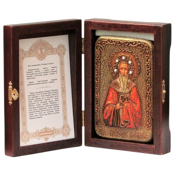 Инкрустированная настольная икона Святитель Григорий Богослов (10*15см., Россия) на натуральном мореном дубе, в подарочной коробке