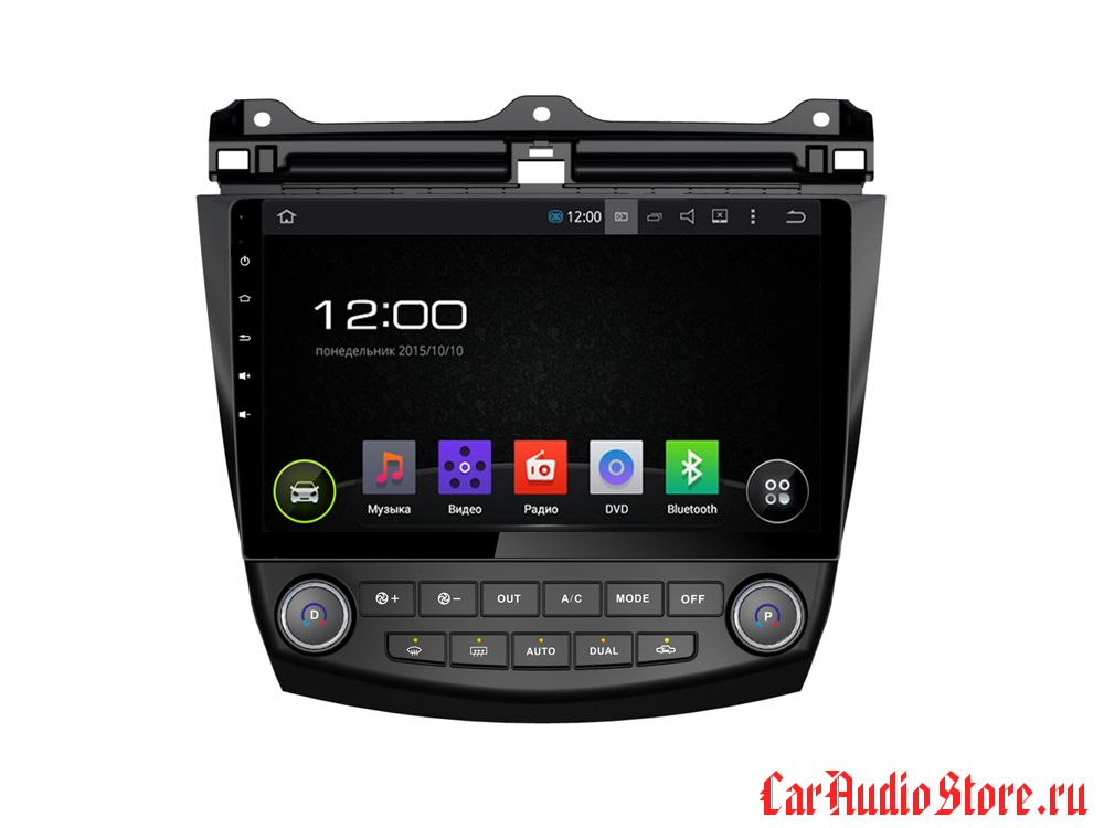 FarCar s130 для Honda Accord 7 (2008-2012) на Android (R809)
