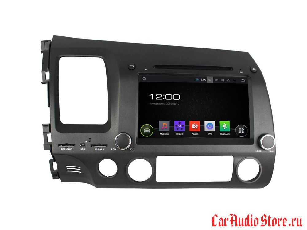 FarCar s130 для Honda Civic 2006-2011 на Android (R044)