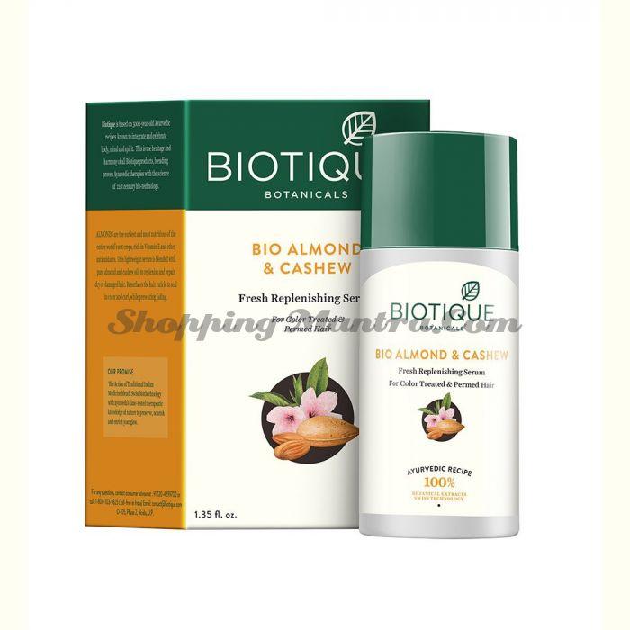 Сыворотка для восстановления волос Биотик Миндаль&Орешки кешью | Biotique Bio Almond & Cashew Fresh Replenishing Serum